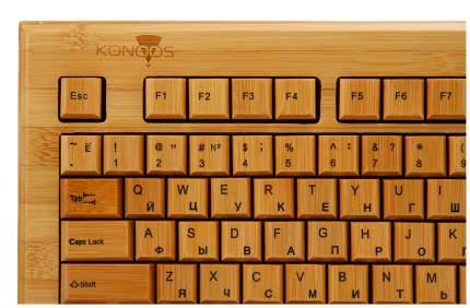 Комплект клавиатура и мышь Konoos Bambook KBKM-01