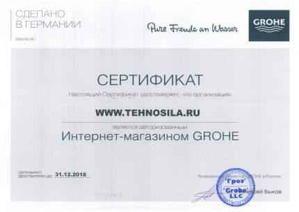 Подключение для душевого шланга Grohe 28405000