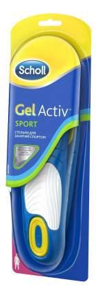 Стельки для обуви Scholl gelactiv sport для женщин р.37-41