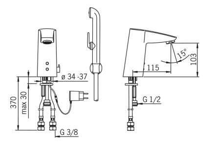 Смеситель с гигиеническим душем Oras Cubista 2826FT хром