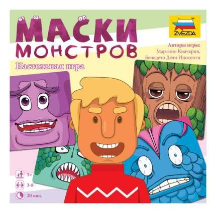 Семейная настольная игра Zvezda Маски монстров