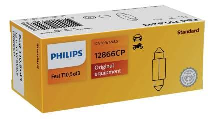 Лампа PHILIPS Vision 10W SV8.5 12866CP