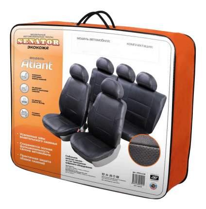 Комплект чехлов на сиденья SENATOR Atlant S1010301