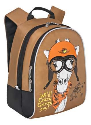 Рюкзак Grizzly RS-734-2 бежевый