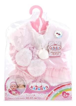 Комплект зимней одежды для куклы 40-42 см Карапуз