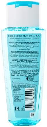 Совершенствующий тоник для снятия макияжа Vichy Purete Thermale, 200 мл