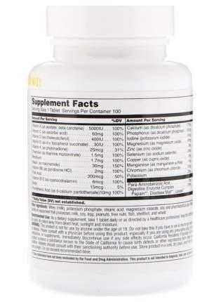 Витаминно-минеральный комплекс Universal Nutrition Daily Formula 100 таблеток