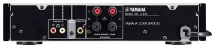 Стереоусилитель Yamaha A-670 Black