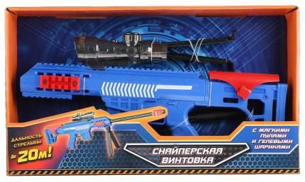 Огнестрельное игрушечное оружие Играем вместе винтовка B1630778-R