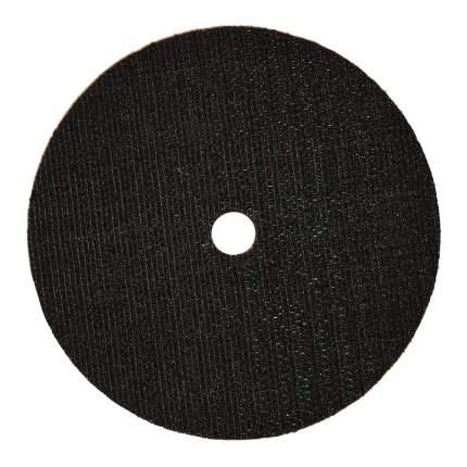 Тарелка опорная для угловых шлифовальных машин DIAM 640075