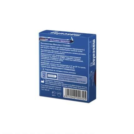 Презервативы Masculan №2 Classic с пупырышками 3 шт.