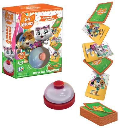 Настольная игра Vladi Toys Дзинь-Дзинь