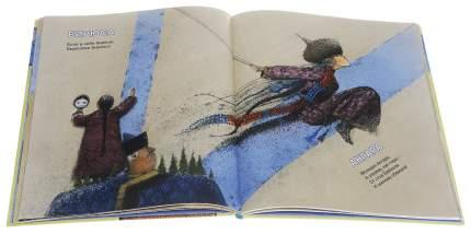Книга Детское время. Речка, речка, где твой дом?