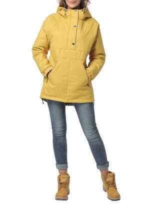 Куртка женская DizzyWay 20125 желтая 46 RU
