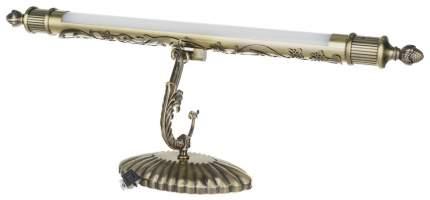 Подсветка для картин светодиодная Arte Lamp A6312AP-1AB Бронза