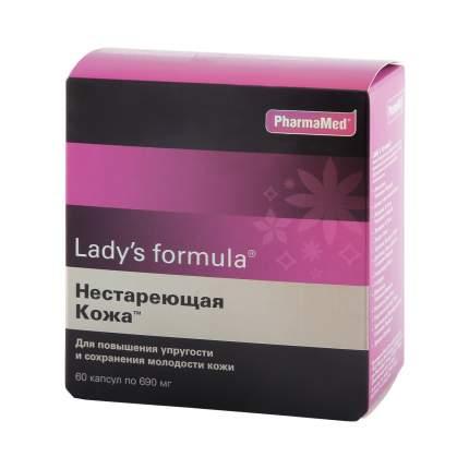 Lady's formula PharmaMed нестареющая кожа 60 капсул