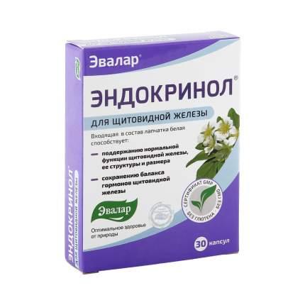 Эндокринол Эвалар 275 мг 30 капсул