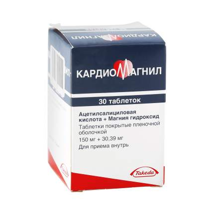 Кардиомагнил таблетки, покрытые оболочкой 150 мг+30,39 мг 30 шт.