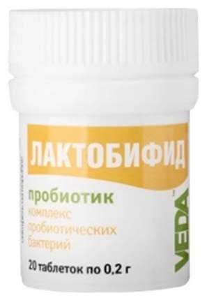 Лактобифид, 20 таб