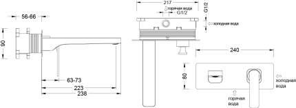 Смеситель для раковины Timo 4371/00SM chrome