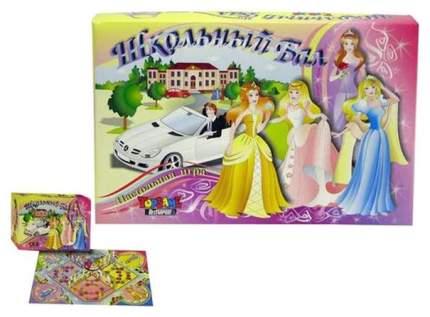 Семейная настольная игра Topgame Школьный бал 00076