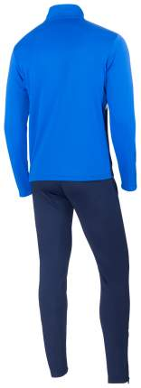 Детский спортивный костюм JOGEL JPS-4301-971 XS