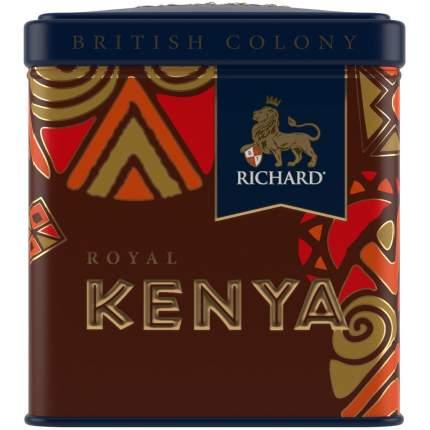 Чай Richard Kenya Royal British Colony
