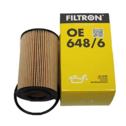 Фильтр масляный двигателя FILTRON OE6486