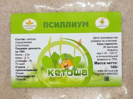 Псиллиум (испагол, подорожник)\ шелуха семян, 100 гр