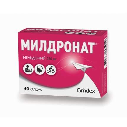 Милдронат капсулы 250 мг 40 шт.