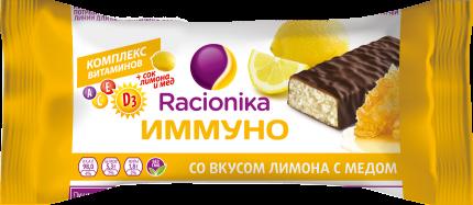 Батончик Racionika Иммуно со вкусом меда и лимона 30 г
