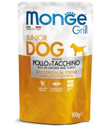 Влажный корм для щенков Monge Grill Puppy&Junior, индейка, курица, 24шт, 100г