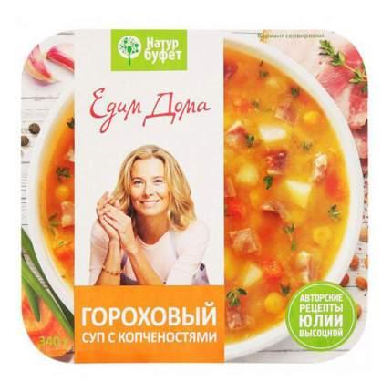 Суп Натурбуфет гороховый с копчениями гороховый 250 г