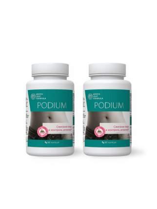 Набор для похудения Podium 2 шт. Green Leaf Formula и контроля аппетита капсулы 120 шт.