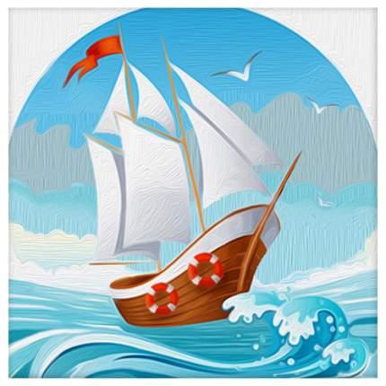 Мозаика Алмазная живопись На морских волнах