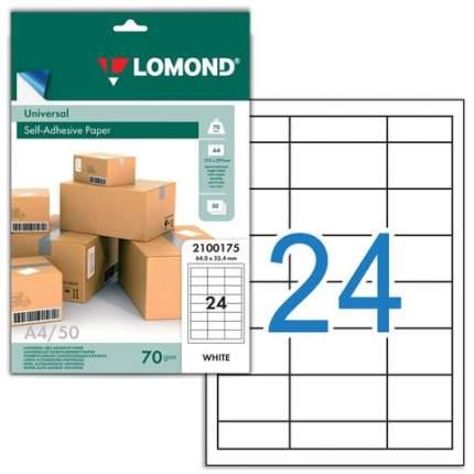 Этикетка самоклеящаяся LOMOND 64,6х33,4 мм, 24 этикетки