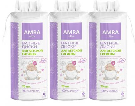 Ватные диски AMRA для детской гигиены 70 шт., 3 упаковки