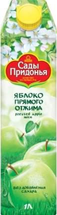 Сок прямого отжима Сады Придонья яблоко 1 л