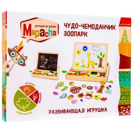 Чудо-чемоданчик Mapacha Зоопарк: доска для рисования, меловая доска, фигурки на магнитах