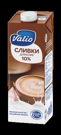 Сливки Valio для кофе 10% 1 л