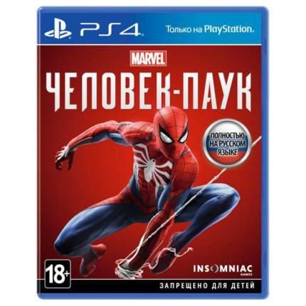 Игра Spider Man для PlayStation 4