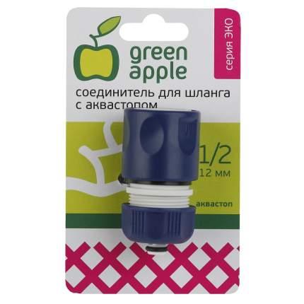 """Быстросъем для шланга Green Apple GAES 20-05 Б0017769 1/2"""""""