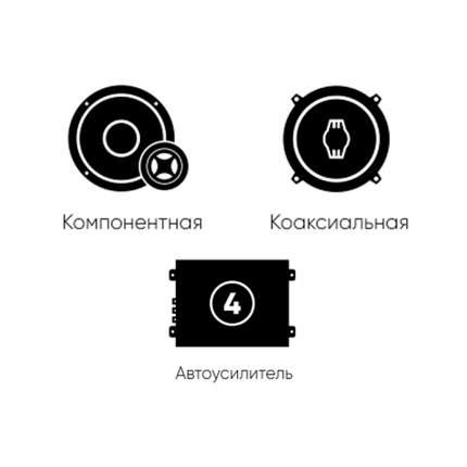 Готовый комплект автоакустики фронт (Ural) + тыл (Ural) + усилитель 4к 34336