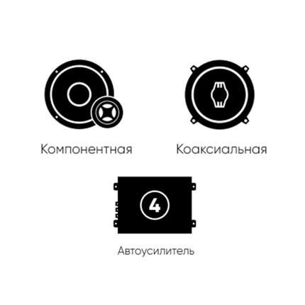 Готовый комплект автоакустики фронт Alpine + тыл Alpine + усилитель 4к 34342