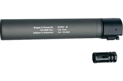 Удлинитель ствола ASG Rotex - III 225 мм, серый