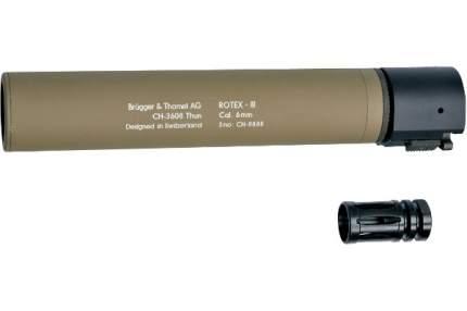Удлинитель ствола Brugger & Thomet AG Rotex - III 225 мм, коричневый