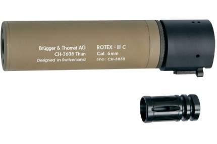 Удлинитель ствола Brugger & Thomet AG Rotex - III C 225 мм, коричневый