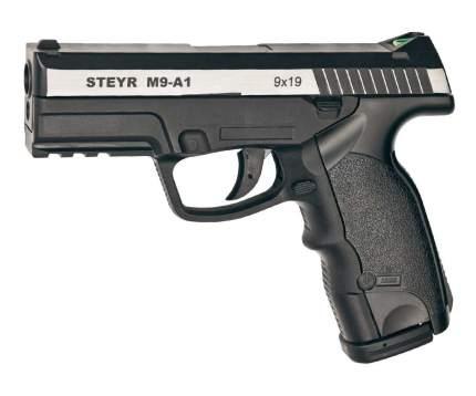 Пневматический пистолет Steyr M9-A1 ASG Steyr M9-A1