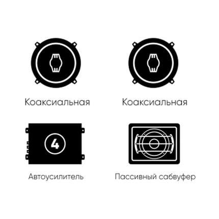 Готовый комплект автоакустики фронт (Ural) + сабвуфер + усилитель 4к 34481