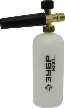 Пеногенератор для мойки высокого давления Зубр 70401-375